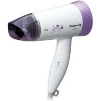 Máy sấy tóc Panasonic 1500W EH-ND52