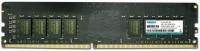 Bộ nhớ trong DDR4 8GB/2666Mhz Kingmax KM-LD4-2666-8GS
