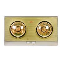 Đèn sưởi phòng tắm 2 bóng vàng brarun KN02G