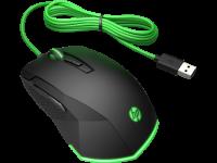 Chuột quang có dây HP Pavilion Gaming Mouse 200